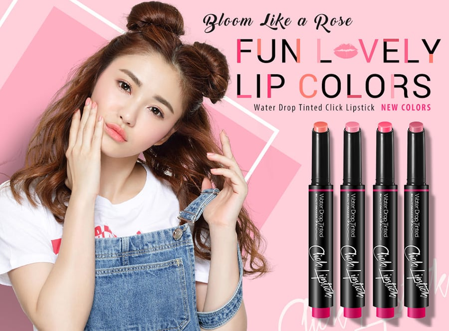 Water Drop Tinted Lipstick - Product Model 01