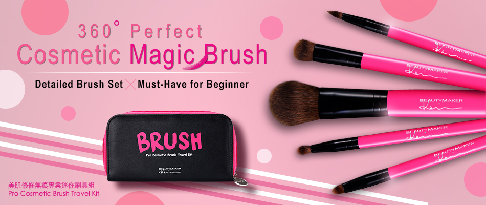 Cosmetic Brush Travel Kit - Product Banner