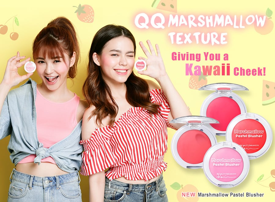 Marshmallow Pastel Blusher - Product Colors