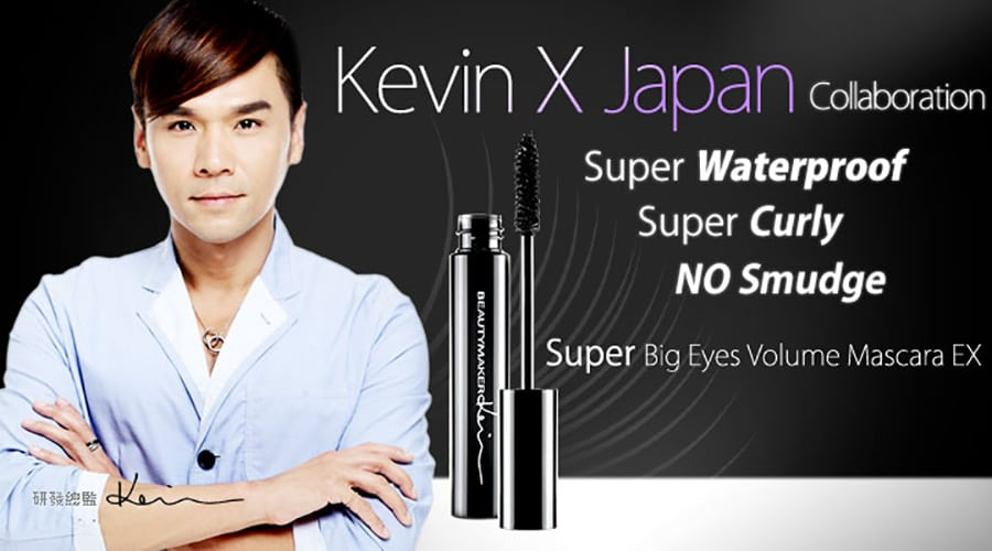 Volume Mascara EX - Product Benefits