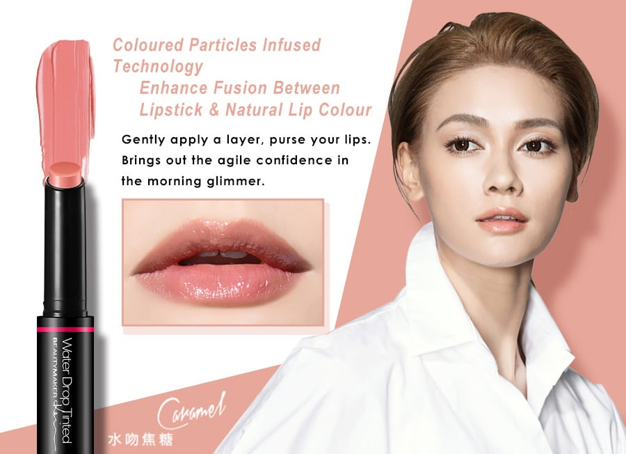 Water Drop Tinted Lipstick - Product Color 01
