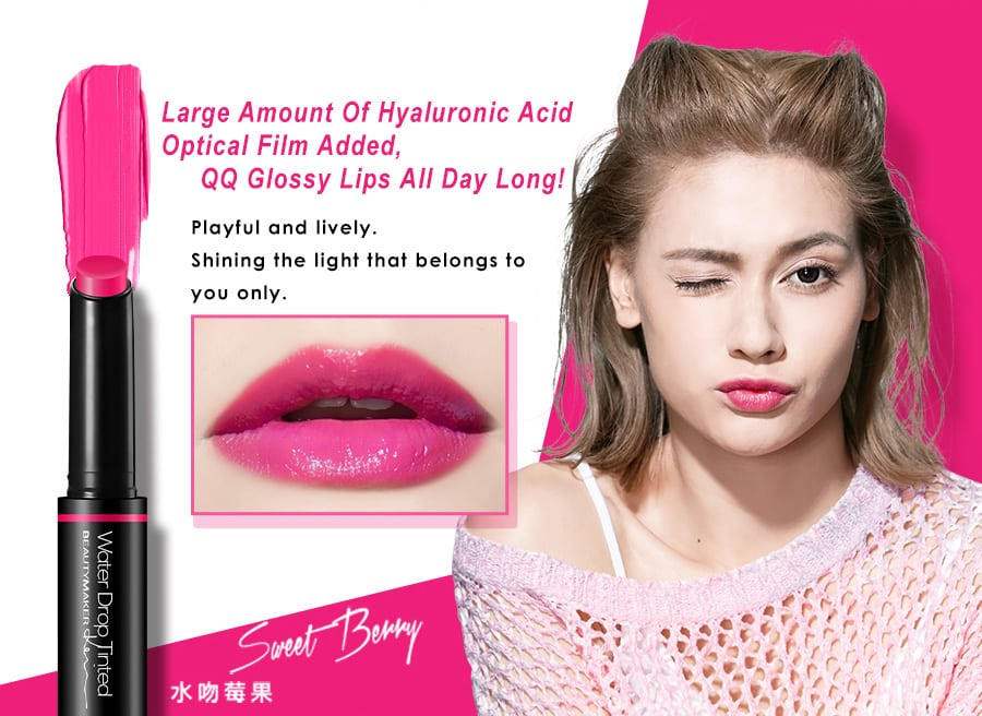 Water Drop Tinted Lipstick - Product Color 03