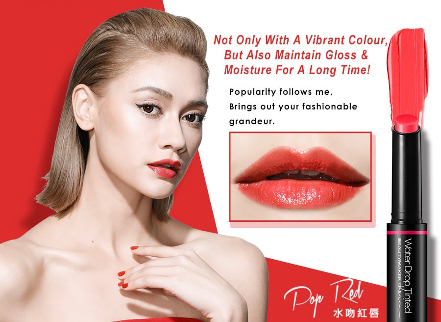 Water Drop Tinted Lipstick - Product Color 04