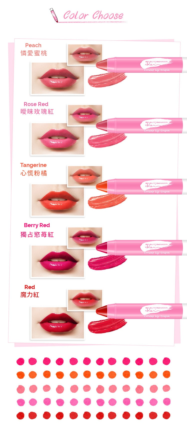 Beautymaker Creamy Lip Crayon - Product Colors