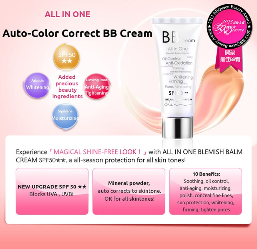 Blemish Balm Cream - Product Features