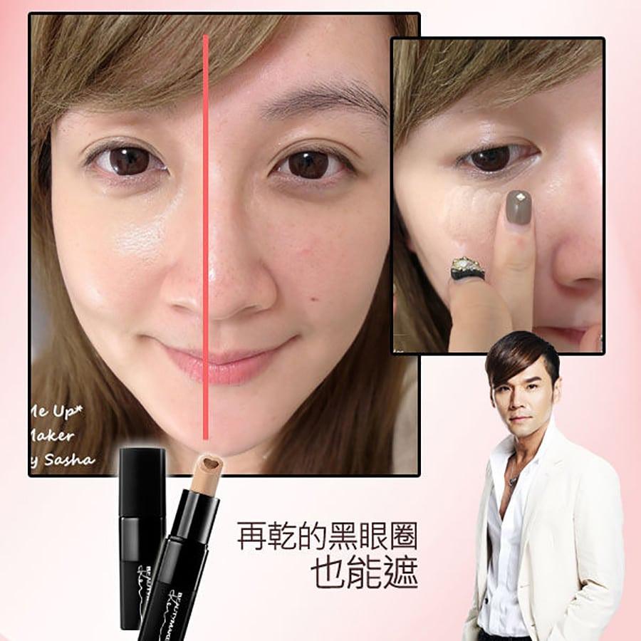BB Concealer Stick - Product Usage
