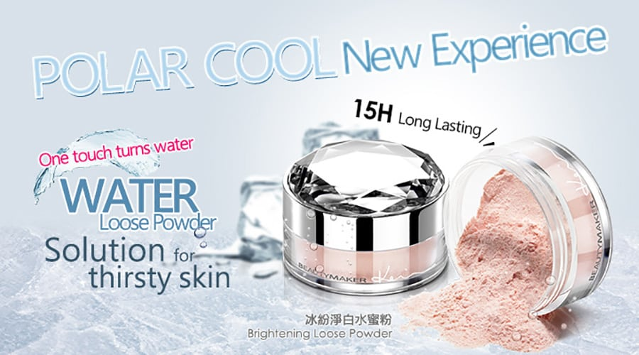 Beautymaker Brightening Loose Powder - Product Features