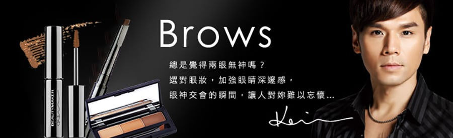 Beautymaker Eyebrow Palette - Product Banner
