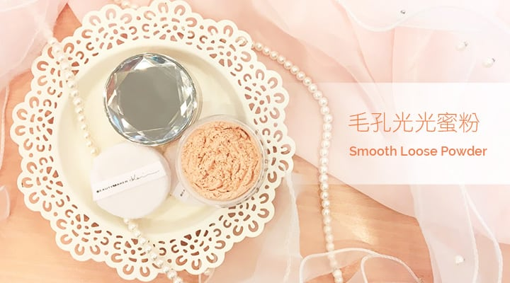 Beautymaker Smooth Loose Powder - Product Packaging 01