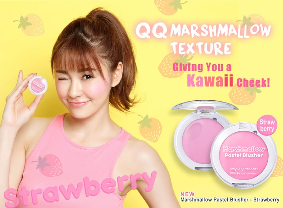 Marshmallow Pastel Blusher - Product Color 01