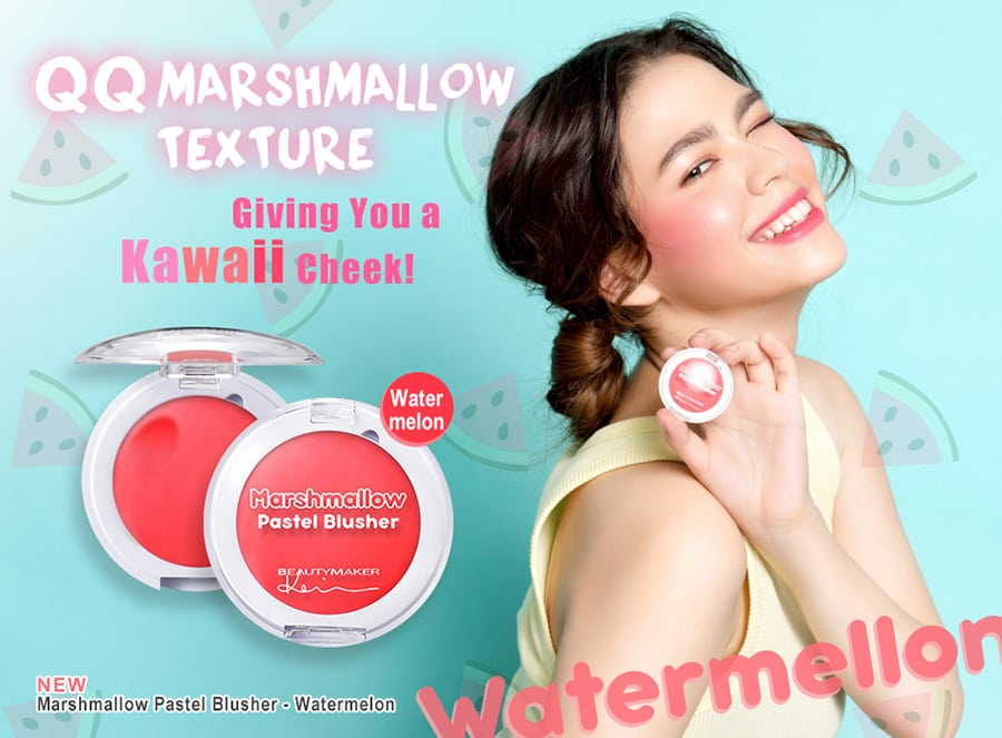 Marshmallow Pastel Blusher - Product Color 04