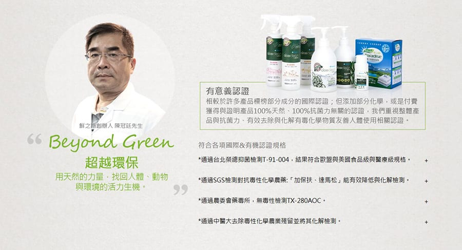 Aloe Clean Revitalizing Shampoo - Product Info 8