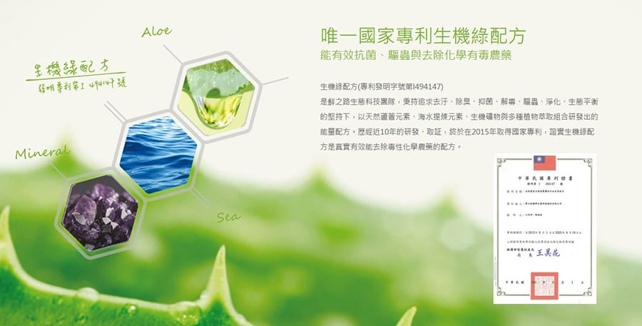 Aloe Clean Revitalizing Shampoo - Product Info 9