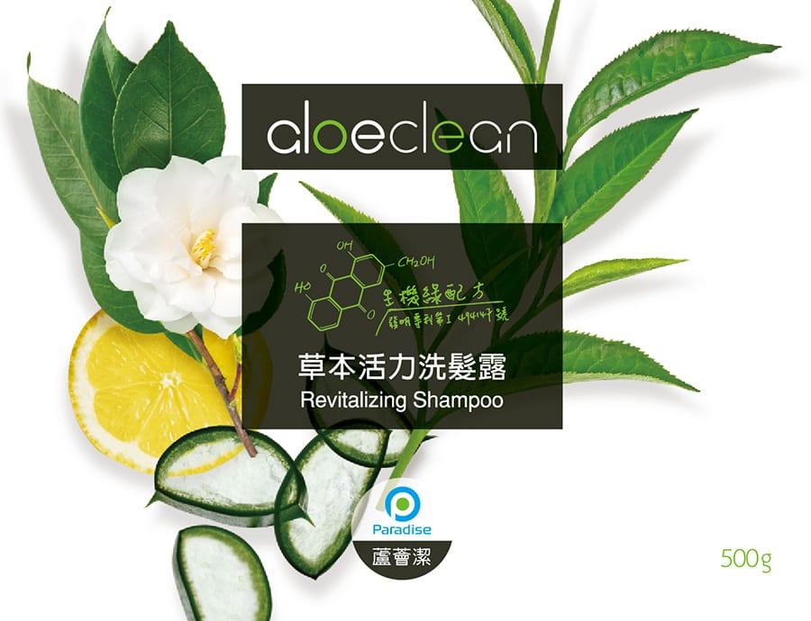 Aloe Clean Revitalizing Shampoo - Product Info 1