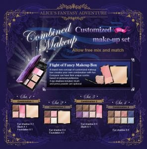 Flight Of Fancy Tinted Blush - Introduction 2