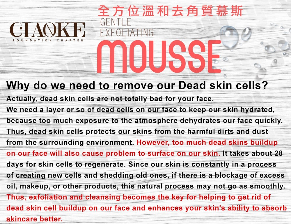 Ciaoke Gentle Exfoliating Mousse - Product Story