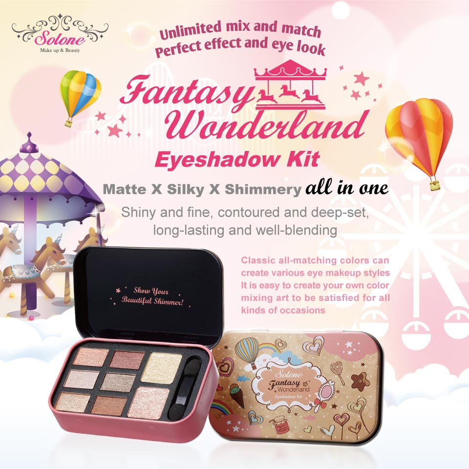 Fantasy Wonderland Eyeshadow Kit - Intro