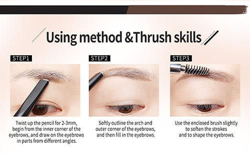 Long-Lasting Perfect Brow Pencil - How to use