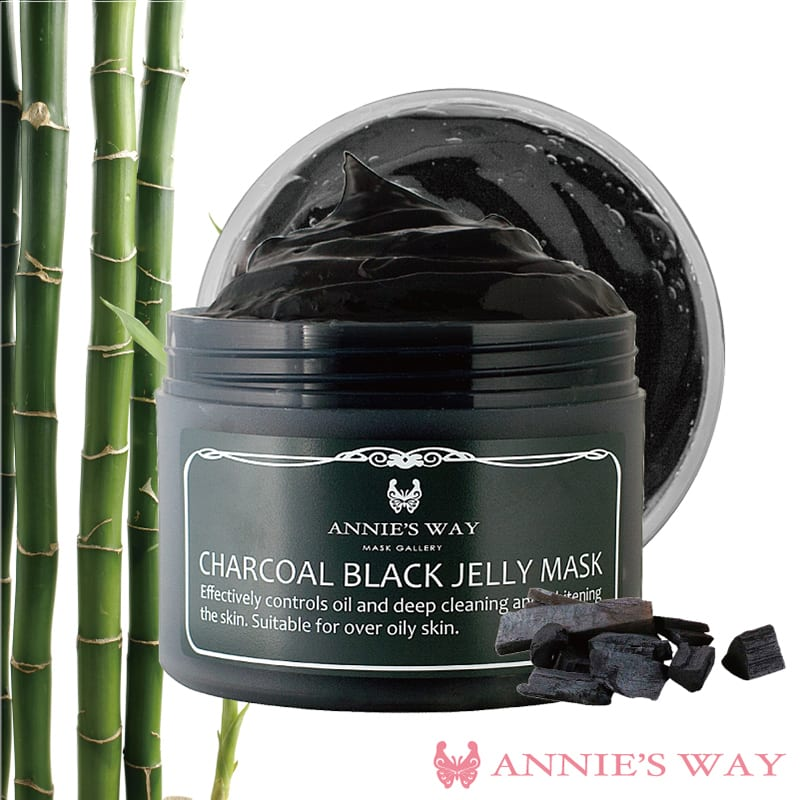 Charcoal Black Jelly Mask - Product Packaging