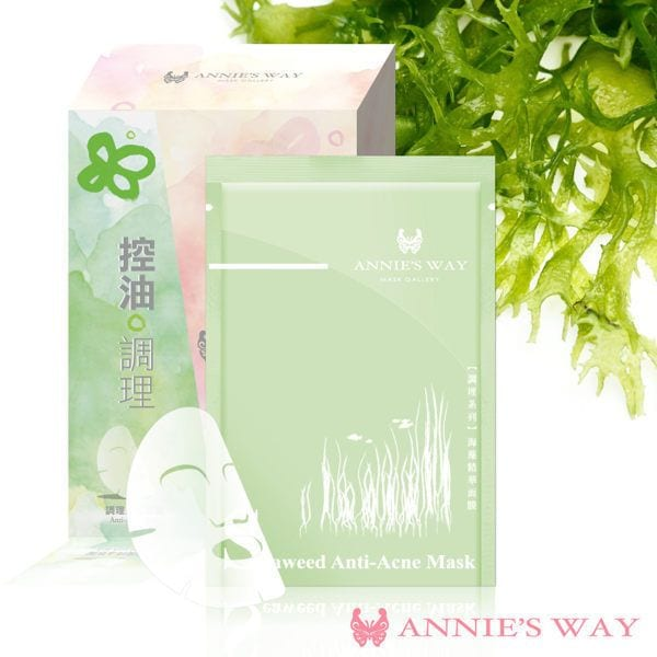 Seaweed Anti-Acne Mask - Product Packaging
