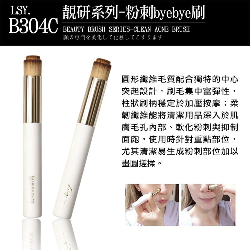 Clean Acne Bye Bye Brush - Product Info 5