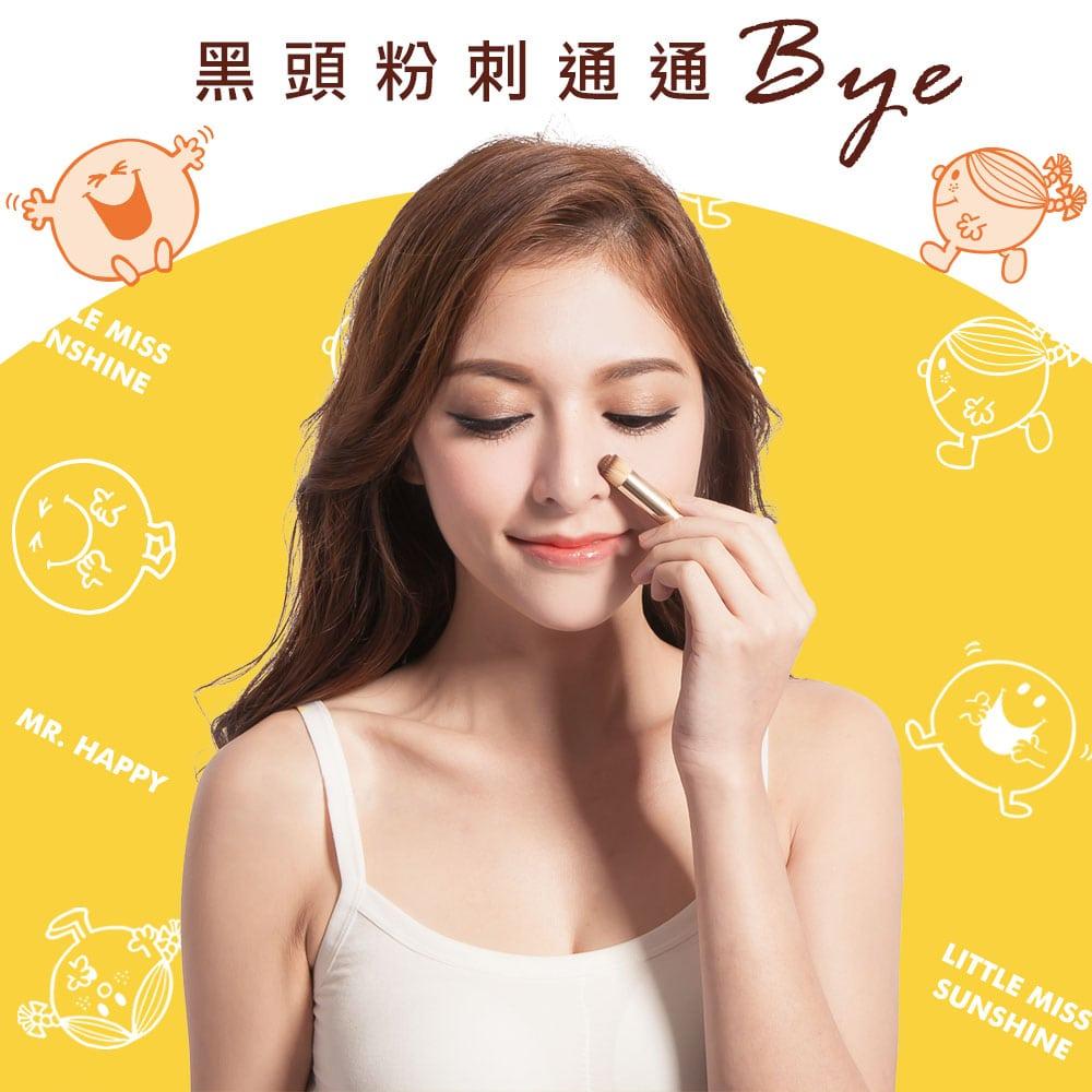 Mr.Men Little Miss Acne Bye Bye Brush - Poster