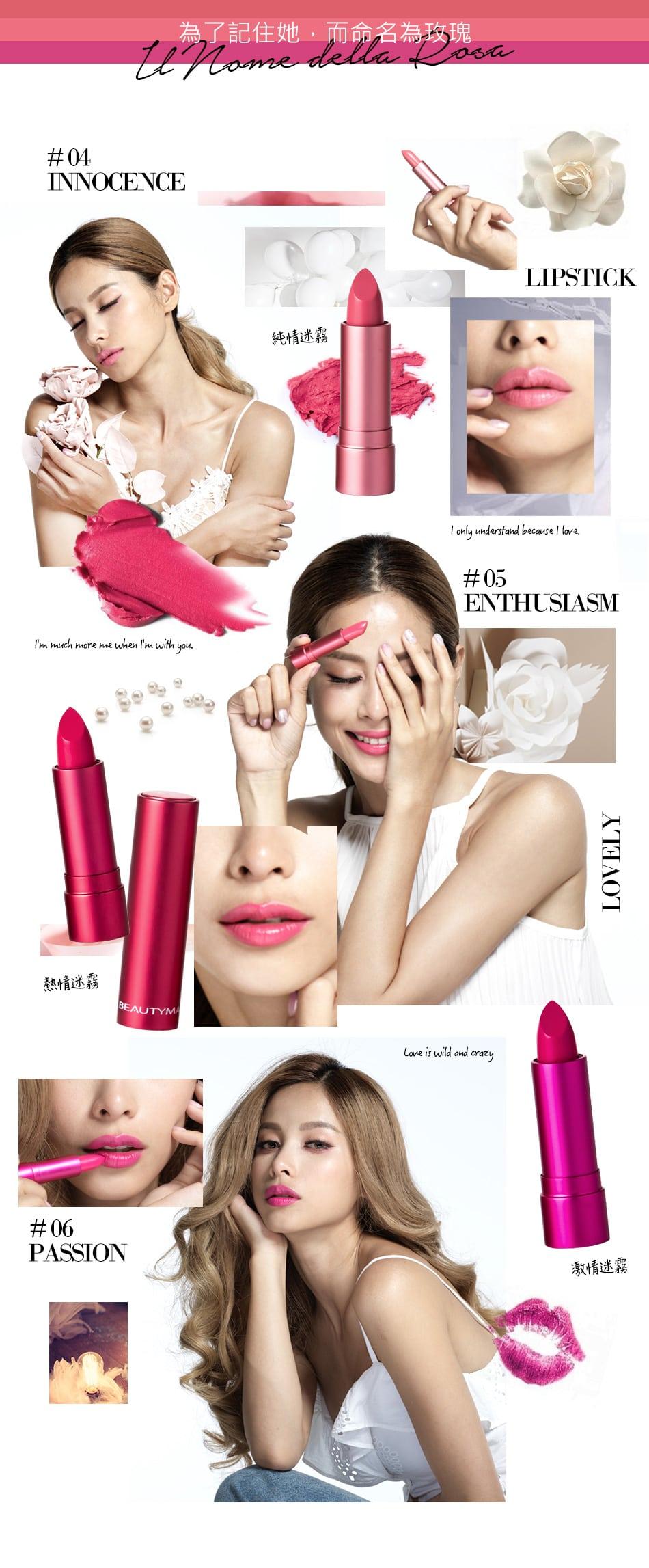Long-Wear Velvet Lipstick - Product Colors 01
