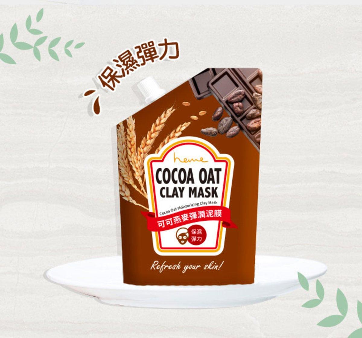 Cocoa Oat Moisturizing Clay Mask - Feature 3