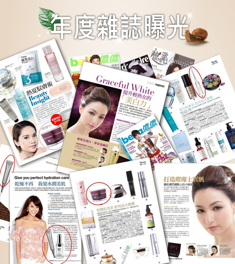 Almighty Snail Repairing Mask - Product Featuring 01