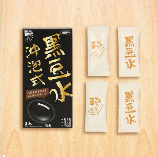 Slim Q Black Bean Powder Packet Drink - Feature 12