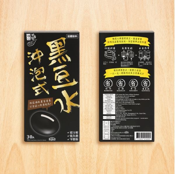 Slim Q Black Bean Powder Packet Drink - Feature 13
