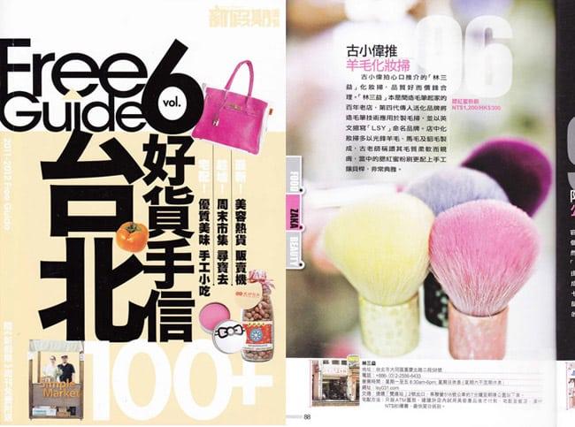 Purple Kabuki Blusher Brush - Media 1