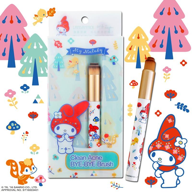 My Melody Acne Bye Bye Brush- Poster 2