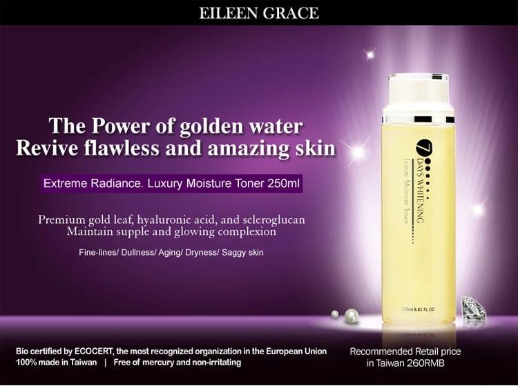 Gold Luxury Moisture Toner - Product Benefits