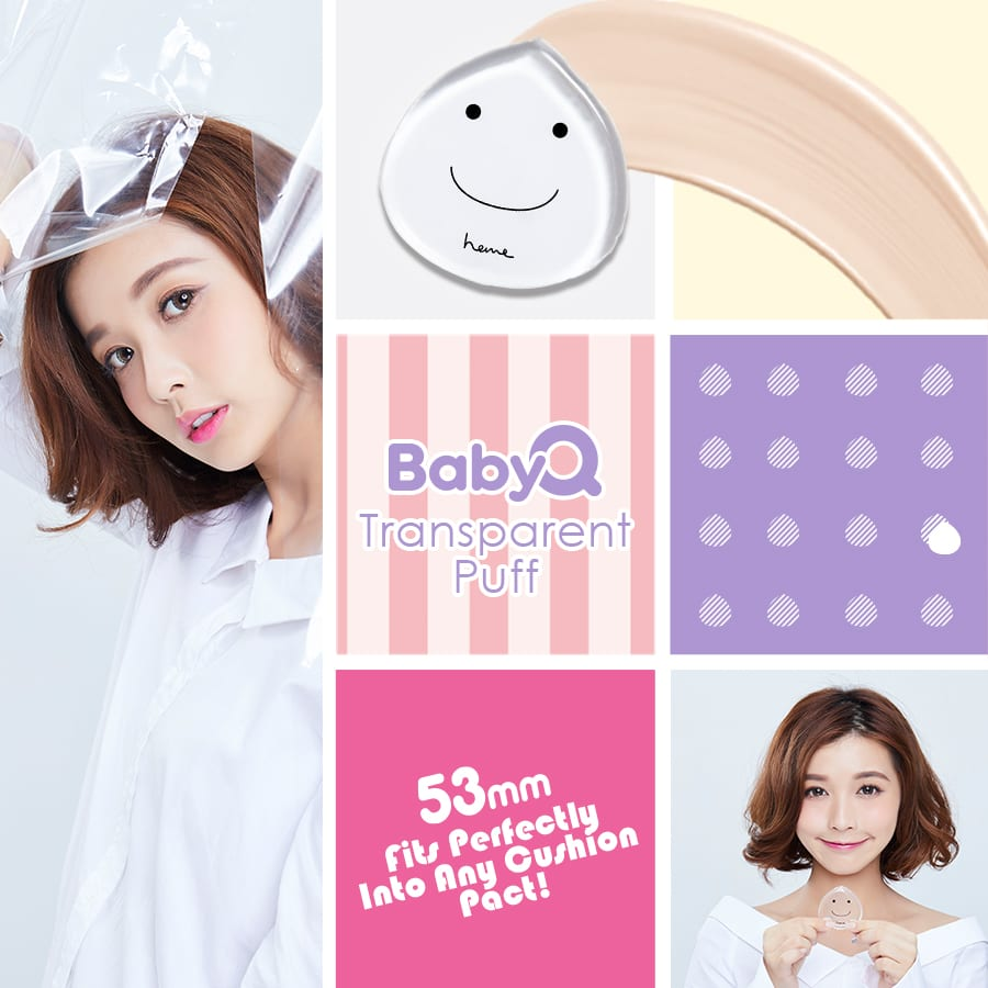 Baby Q Silicon Makeup Puff - Feature 2