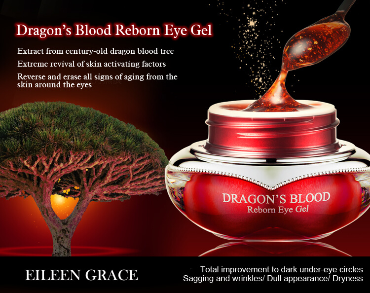Reborn Eye Gel - Introduction 2
