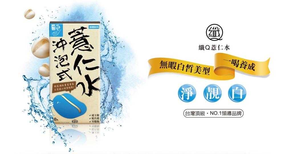 Slim Q Barley Powder Packet Drink - Feature 4