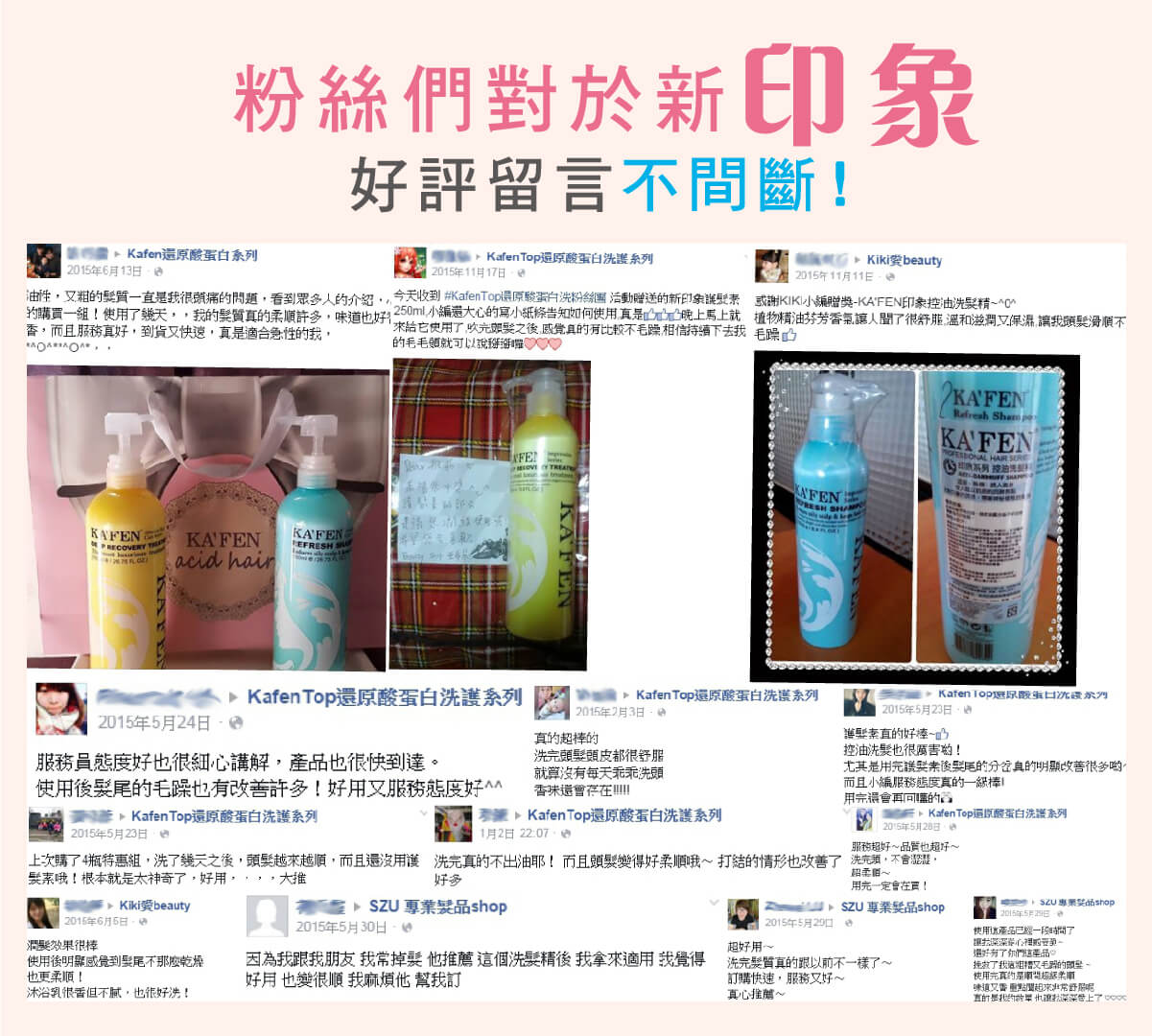 Impression Series Permed Colored Shampoo - Feature 8
