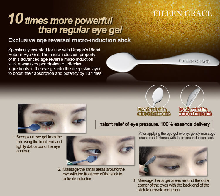 Reborn Eye Gel - Introduction of stick