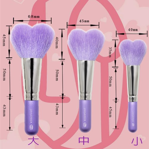 Purple Heart Brush - Product Details