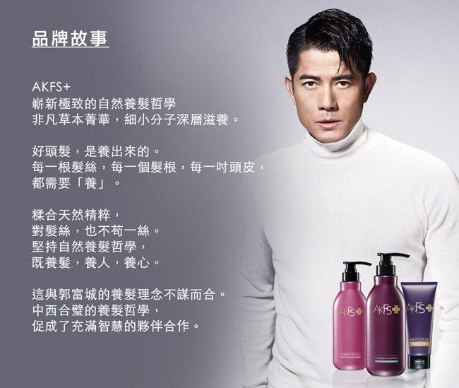 AKFS PLUS Nourishing Shampoo - Brand Story
