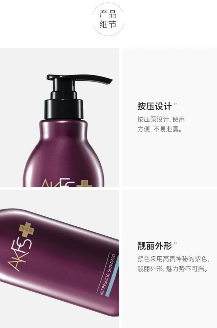 AKFS PLUS Refreshing Shampoo - Product Benefits