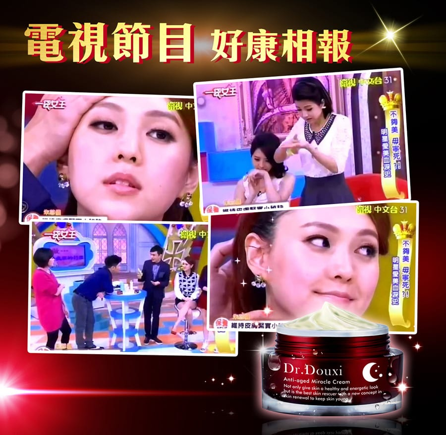 Anti-Aged Miracle Cream - Product Featuring