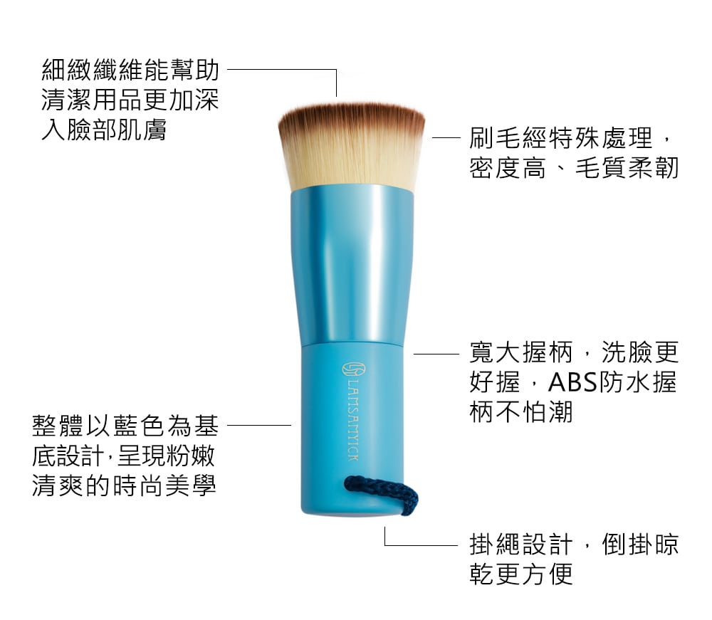 Clean Face Brush - Feature 7