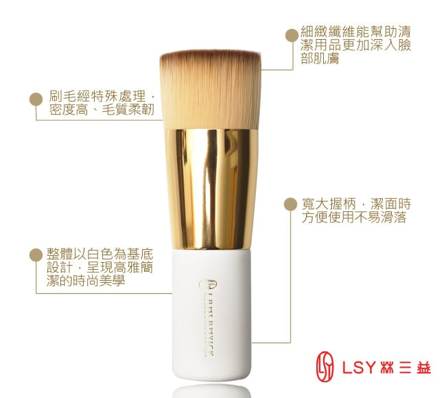 Clean Face Brush - Feature 5