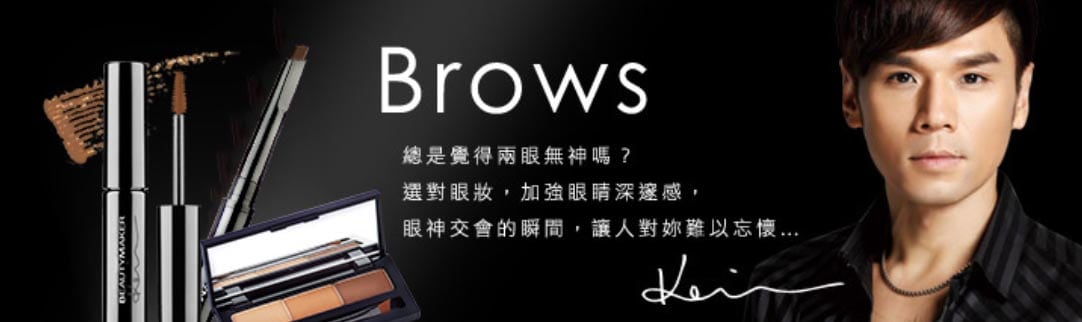 Beautymaker Eyebrow Manicure - Product Introduction
