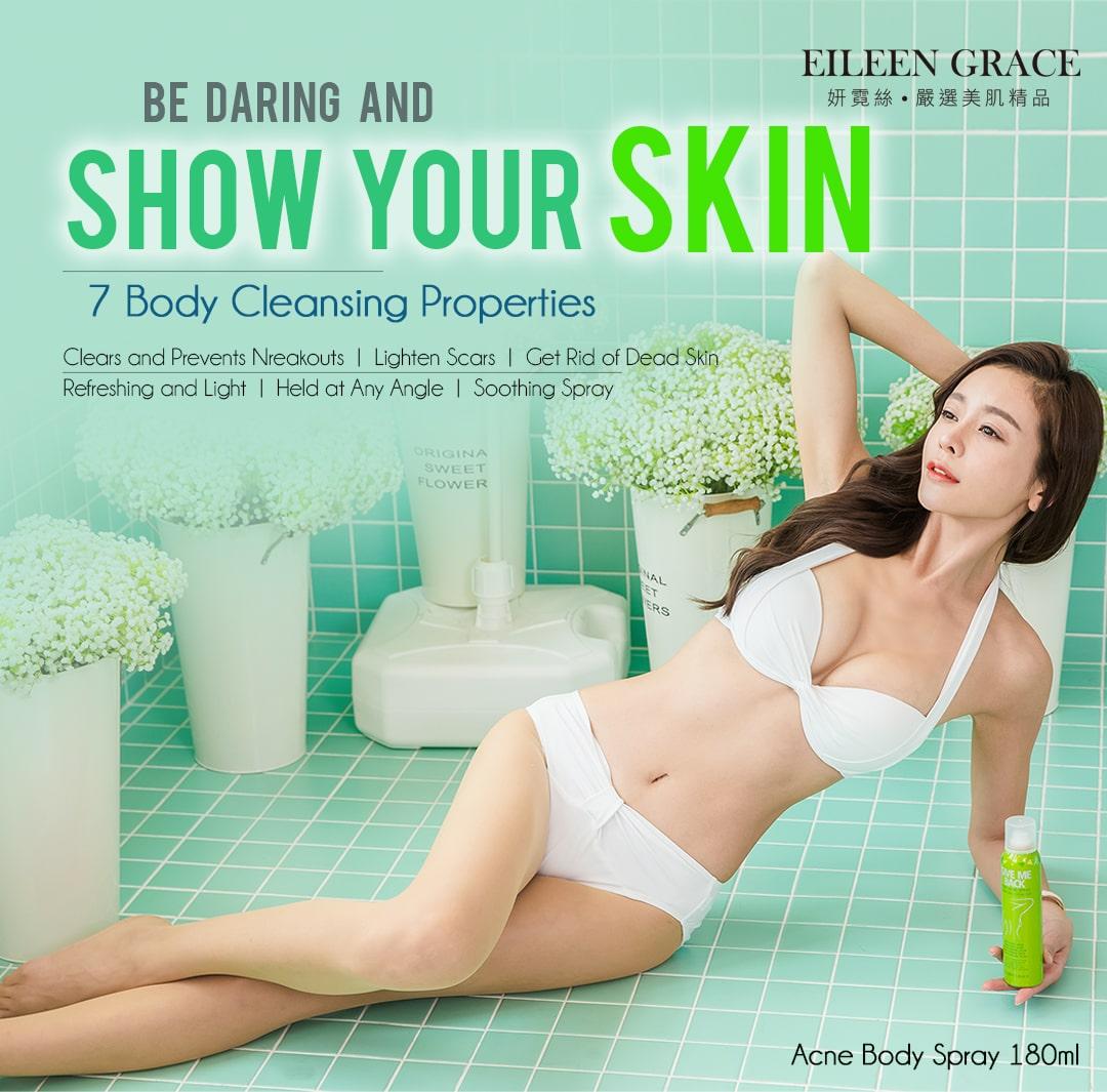 Back Body Acne Spray - Intro