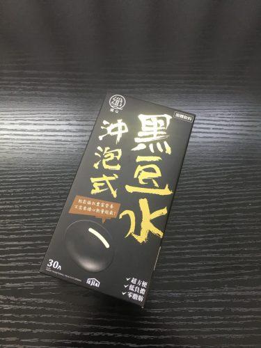 Ejia Slim Q Powder Packet Drink (Black Bean) photo review