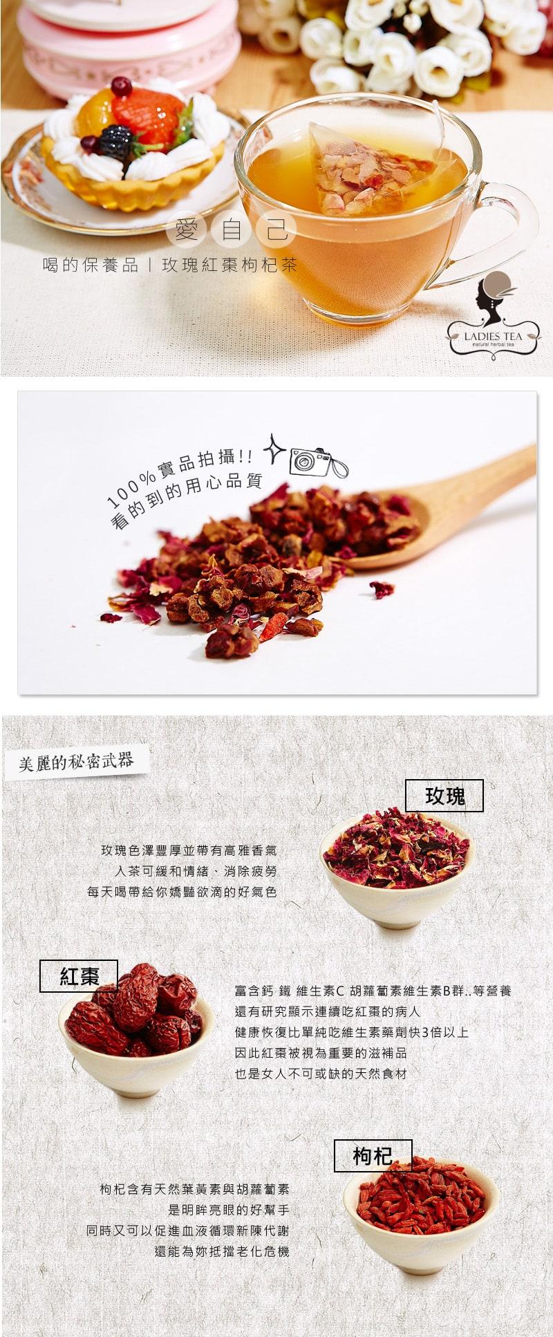Jujube Rose Tea Packet - details