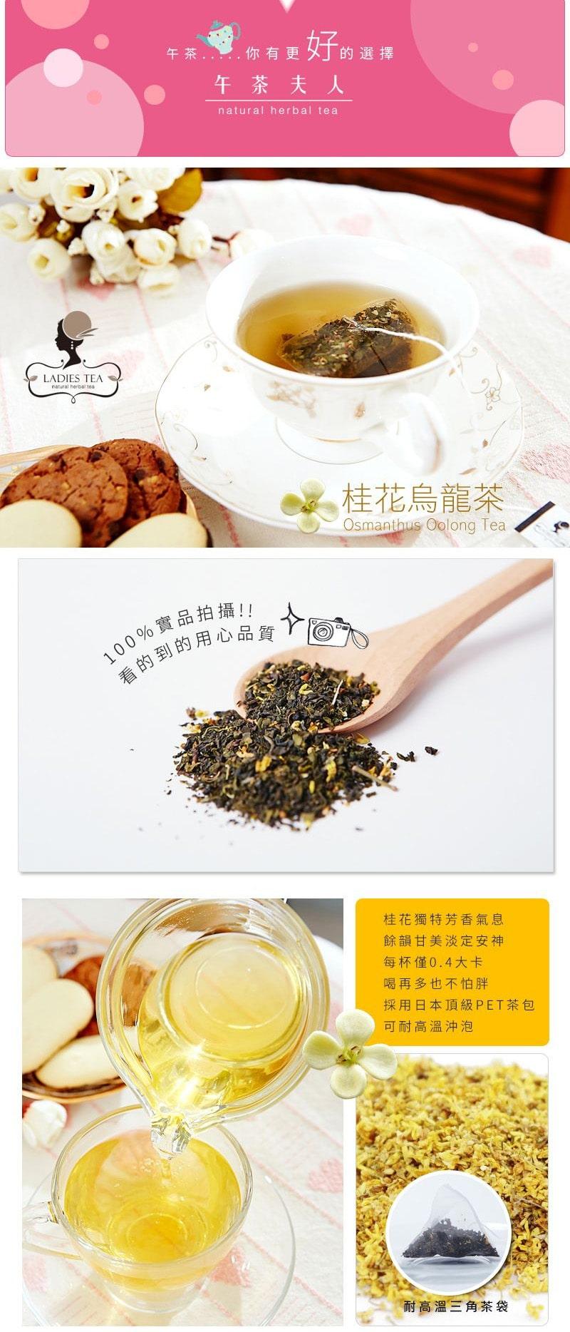 Osmanthus Oolong Tea - Intro